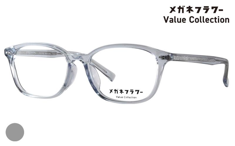 FLVC-002-7