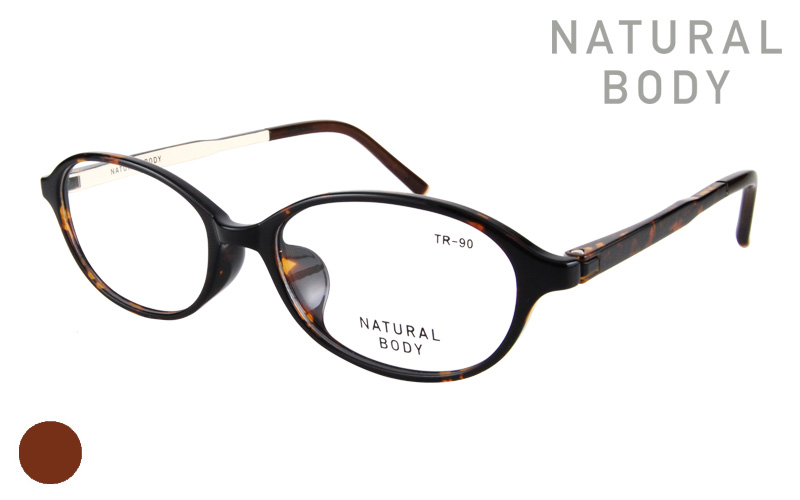 NATURAL BODY-018-5