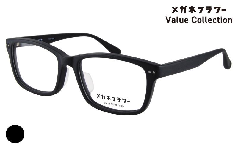 FLVC-030-1