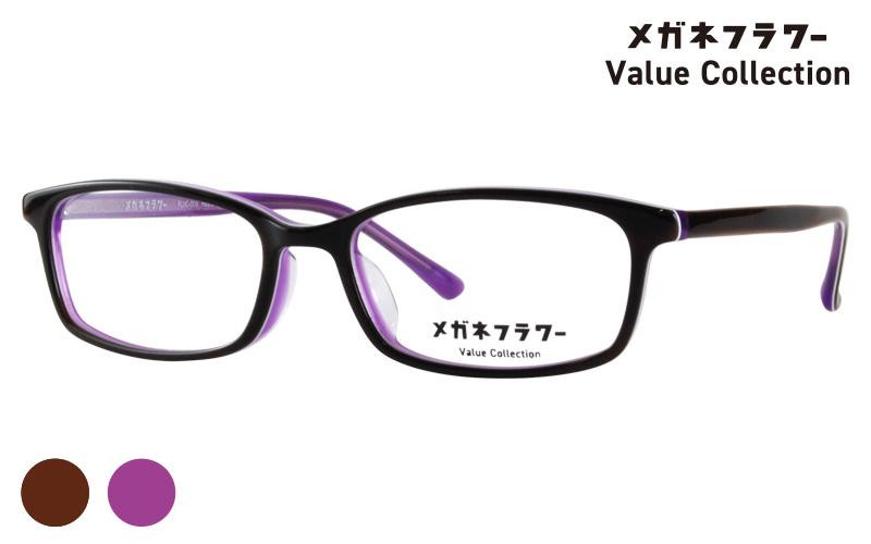 FLVC-006-5