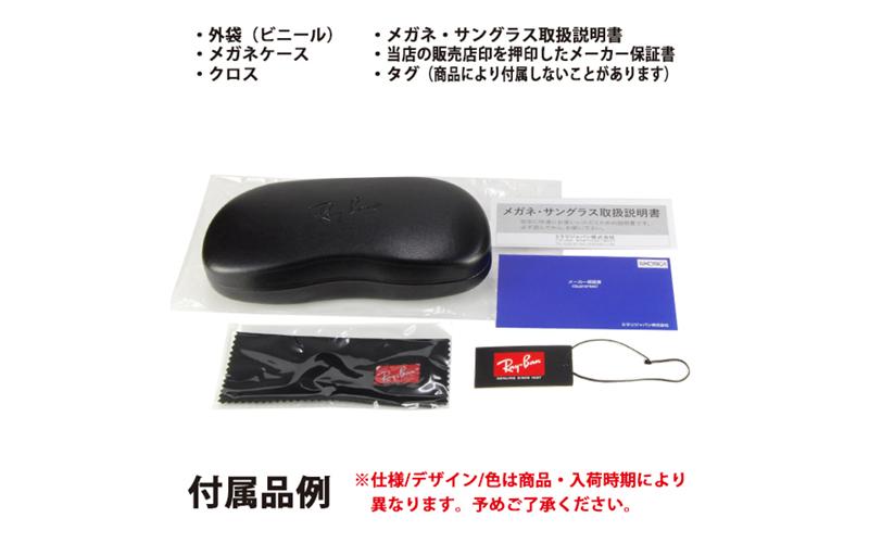 RX8746D 1017 55 レイバン Ray-Ban チタン スクエア アジアンデザインモデル ナイロール ハーフリム TITANIUM