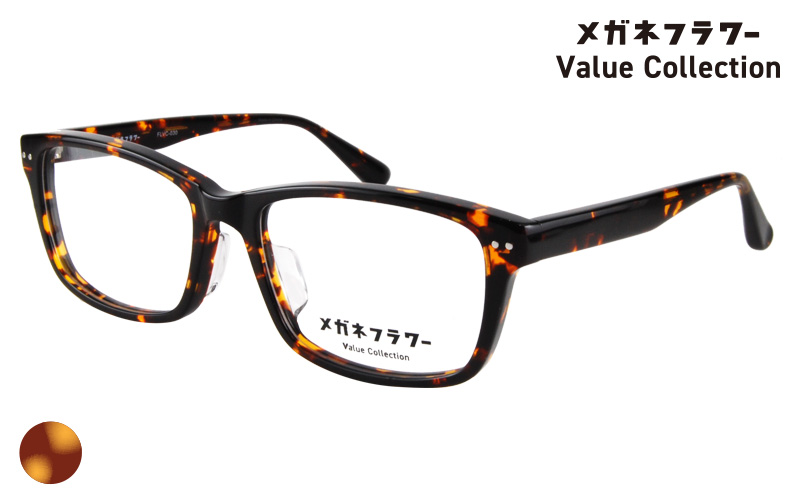 FLVC-030-2