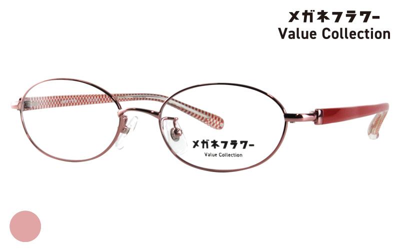 FLVC-022-1