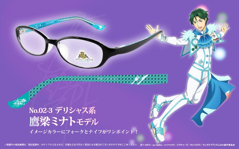 【SALE】鷹梁ミナトモデル KOP-02-3 キングオブプリズム シャイニーセブンスターズ KING OF PRISM -Shiny Seven Stars- コラボフレーム