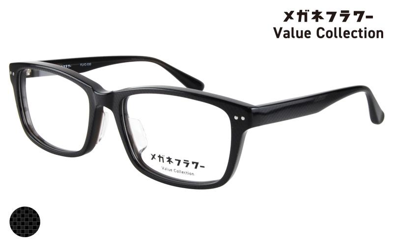 FLVC-030-5