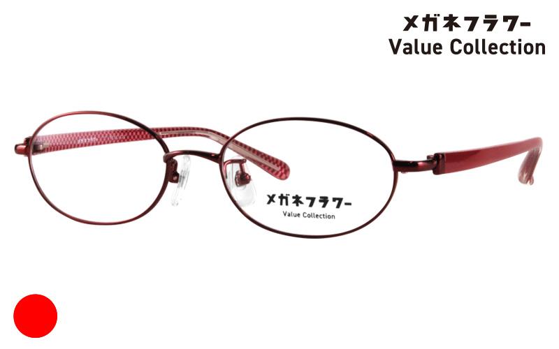FLVC-022-2