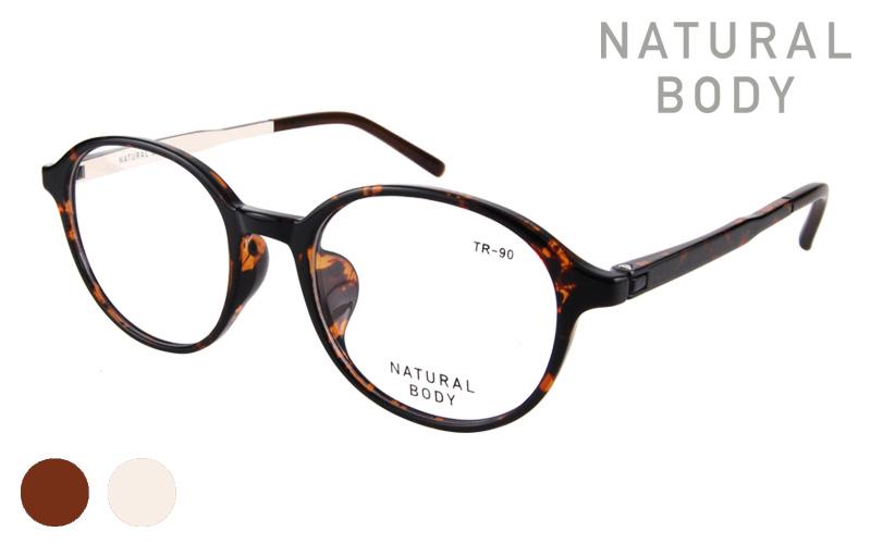 NATURAL BODY-020-1