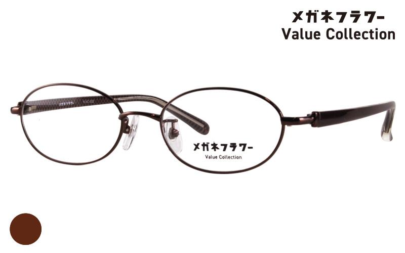 FLVC-022-3