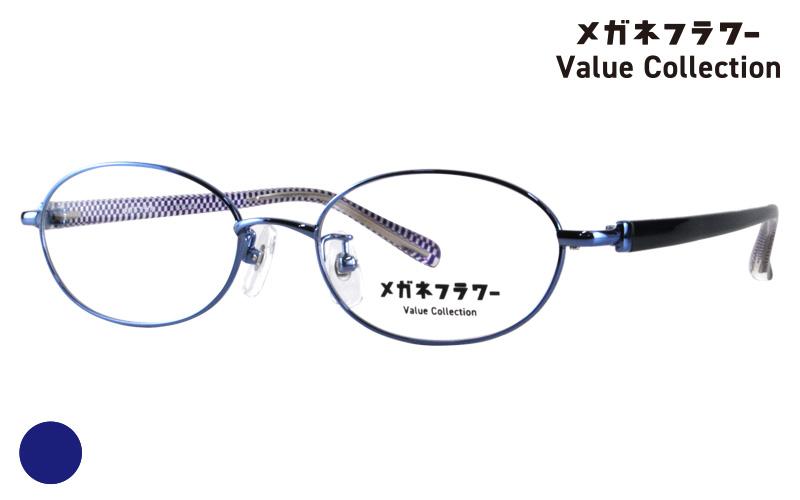 FLVC-022-4