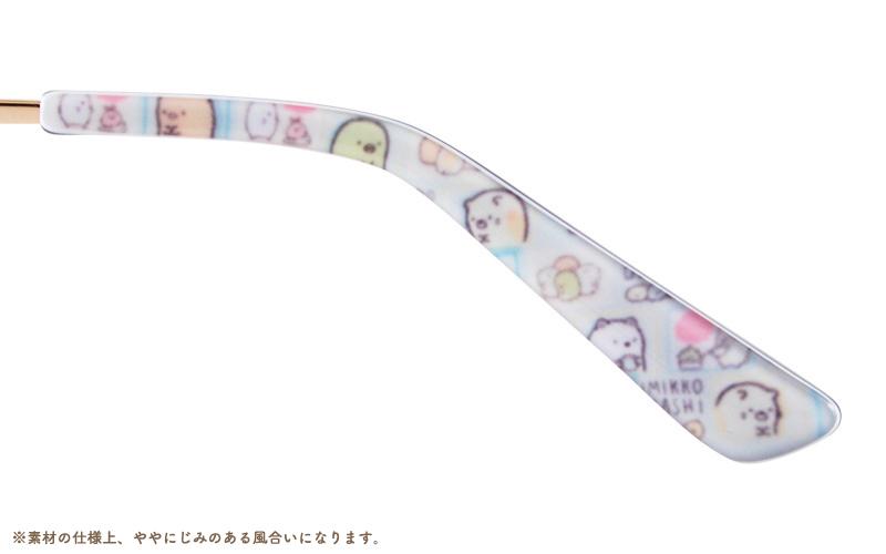 【クラシック】Sumikko-05-01