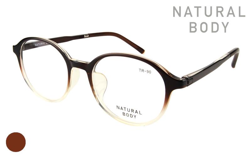 NATURAL BODY-020-3