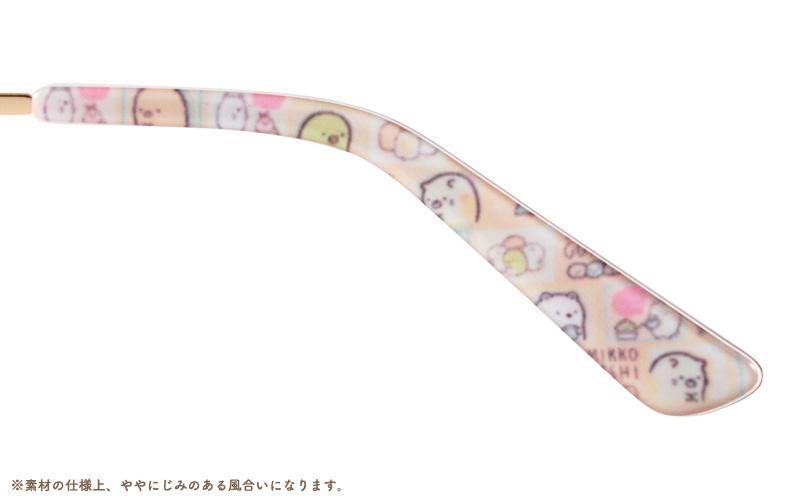 【クラシック】Sumikko-05-02