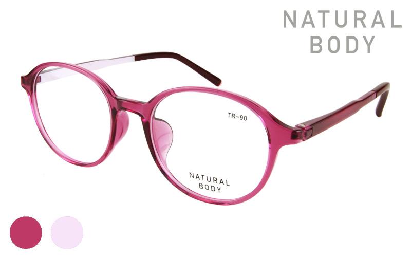 NATURAL BODY-020-4