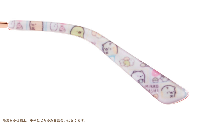 【クラシック】Sumikko-05-03