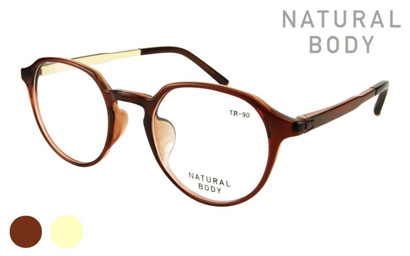 NATURAL BODY-021-1