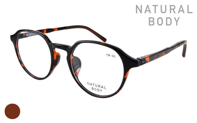 NATURAL BODY-021-2