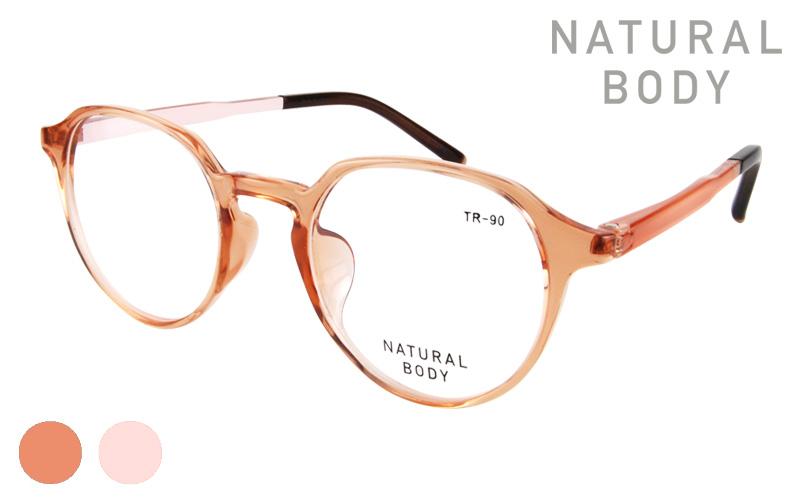 NATURAL BODY-021-3