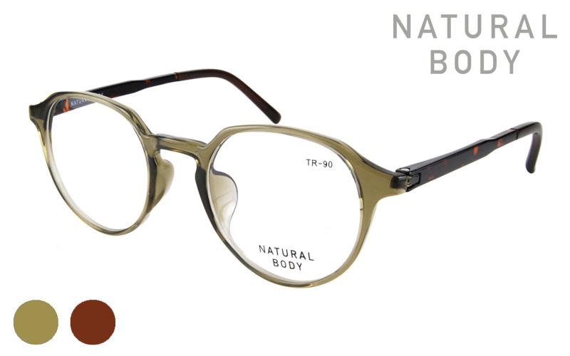 NATURAL BODY-021-4