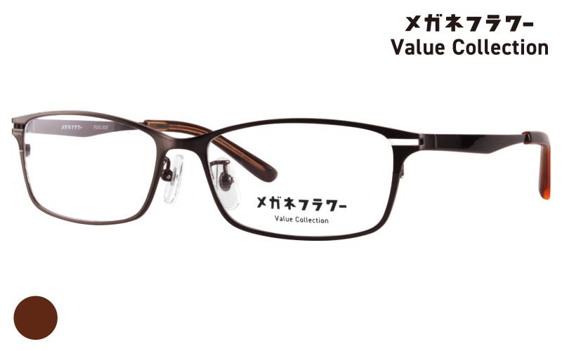 FLVC-033-4