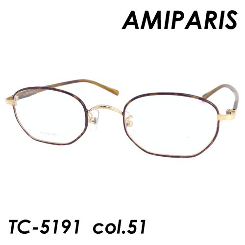 AMIPARIS(アミパリ) メガネ TC-5191 col.51 47mm made in japan 【日本製】