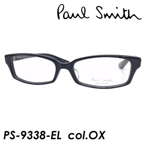 Paul Smith(ポール・スミス) メガネ PS-9338-EL col.OX 54mm ポールスミス 【日本製】
