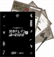 【再販商品】リアル謎解きゲーム「異界トレインと謎の招待状」第1弾 【コンプリートセット】