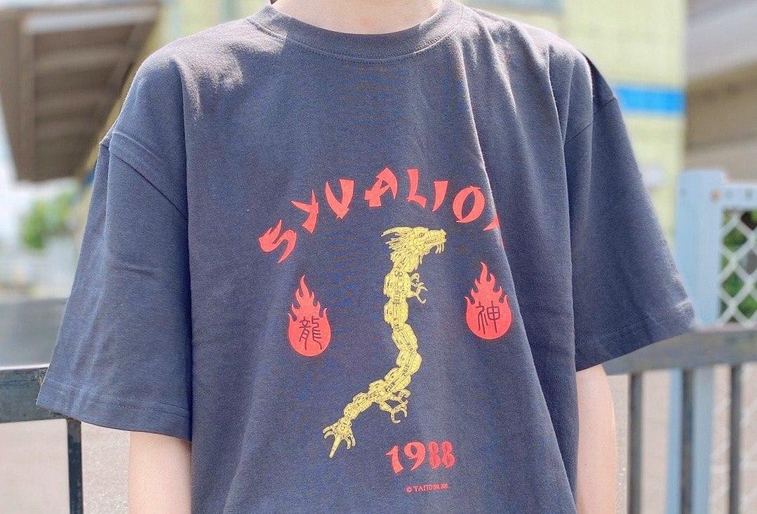【SALE】 サイバリオン Tシャツ 龍神
