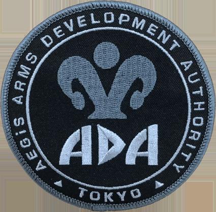 ワッペン アリス・ギア・アイギス AEGiS兵器開発局 ロービジVer.