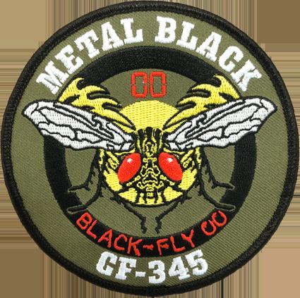 ワッペン メタルブラック ブラックフライ