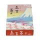 富士山羊かん 春吉富士 6個入り(全6種)