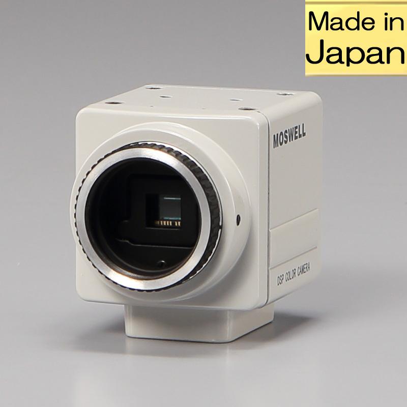 【アウトレット特価品】アナログカラ—CCDカメラ MS-260S/C