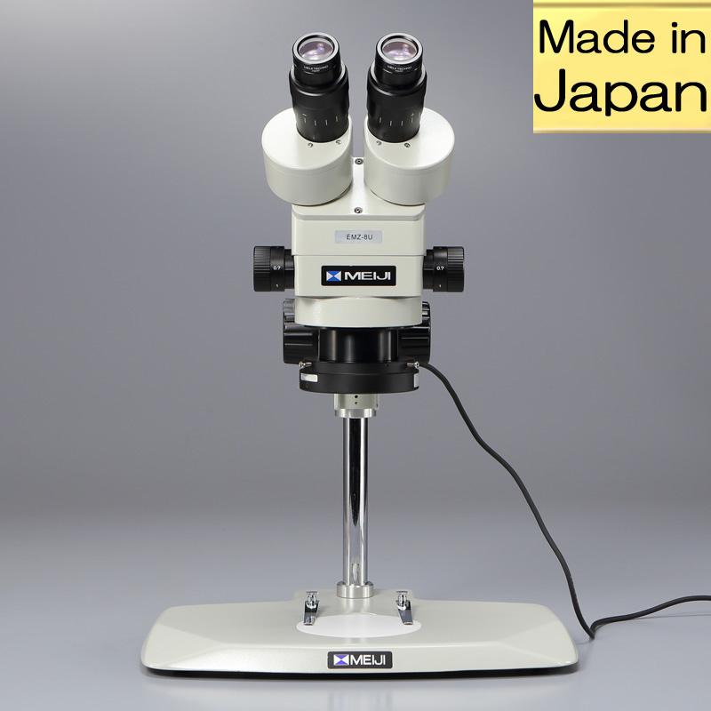 【スペシャリストシリーズ】眼科マイクロ手術練習用顕微鏡 EMZ-175/964【日本製】