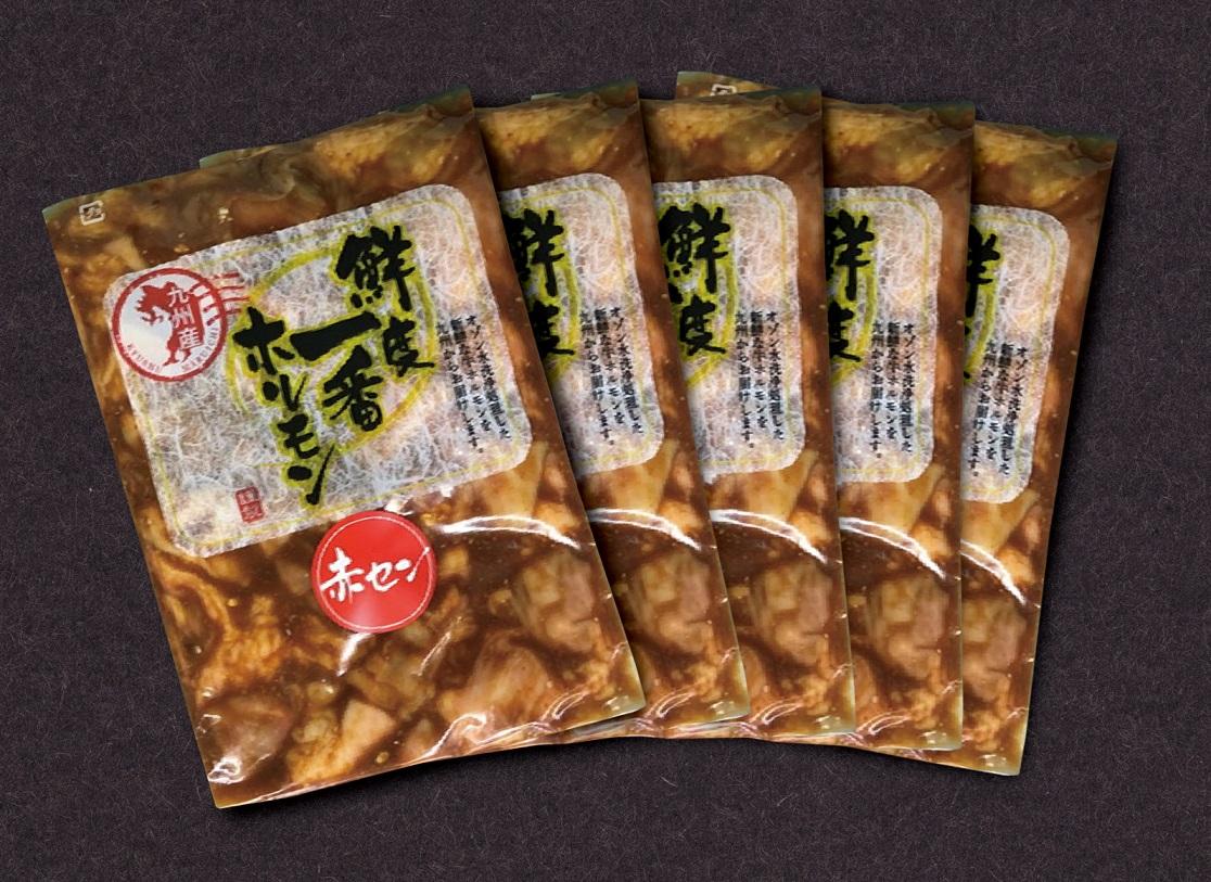 九州産 牛味付ホルモン(赤センマイ)5パックセット