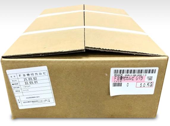 アメリカ産牛肉<br>ショートリブスライス<br>(牛骨付きバラ肉)  2,200円/kg