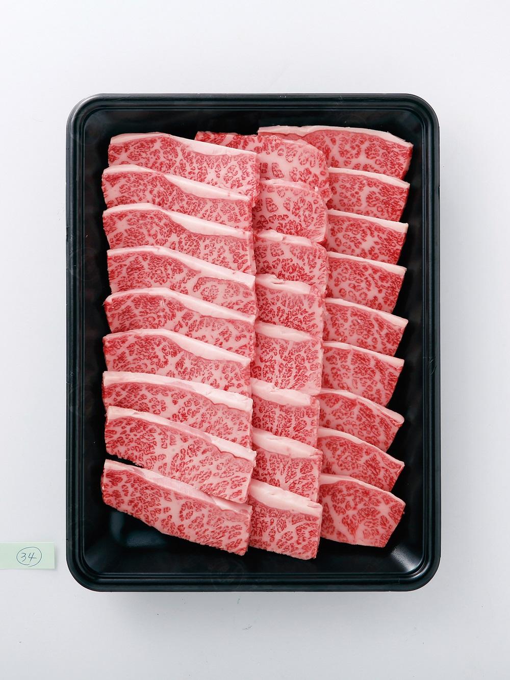 国産豊味牛<br>三角バラ焼肉用 400g