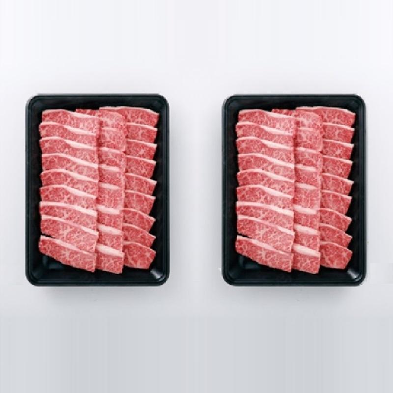 国産豊味牛<br>三角バラ焼肉用 800g