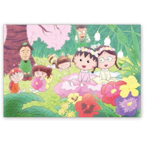 ちびまる子ちゃん ポストカード(まる子たまちゃんお花)