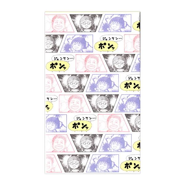 ちびまる子ちゃん コミックデザイン ミニ封筒セット E