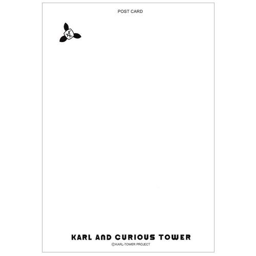 カルルとふしぎな塔 ポストカード 1