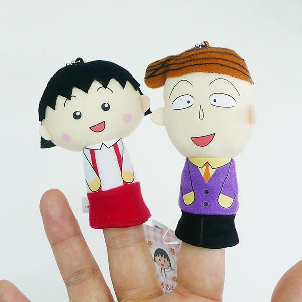 ちびまる子ちゃん 指人形 花輪クン