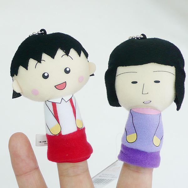 ちびまる子ちゃん 指人形 野口さん