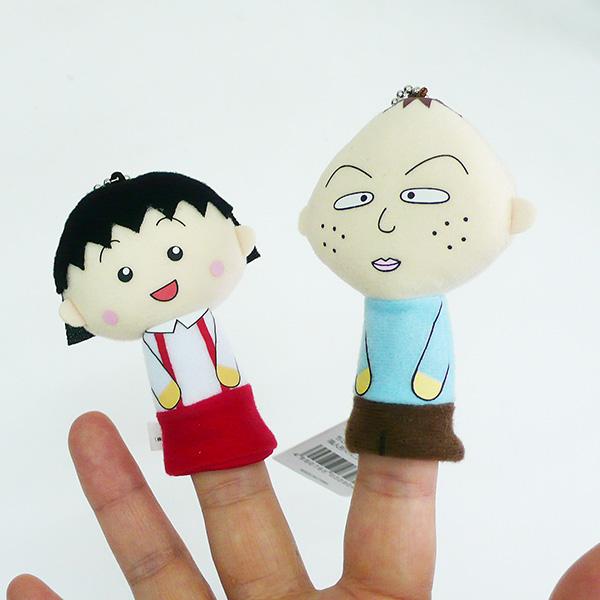 ちびまる子ちゃん 指人形 永沢くん
