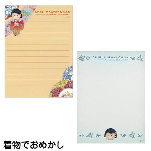 ちびまる子ちゃん 原画メモ帳(着物でおめかし)