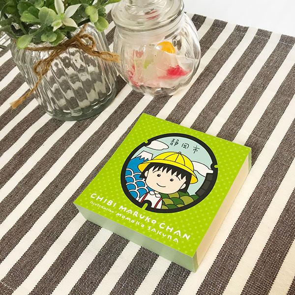 ちびまる子ちゃん マンホールデザイン ブロックメモ(黄色の帽子)