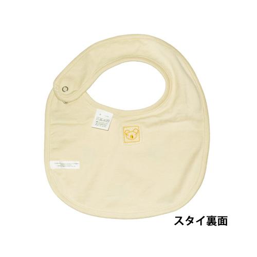 ペネロペ ロンパース&リバーシブルスタイセット イエロー L【ベビー90】