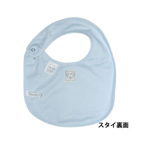 ペネロペ ロンパース&リバーシブルスタイセット ブルー L【ベビー90】