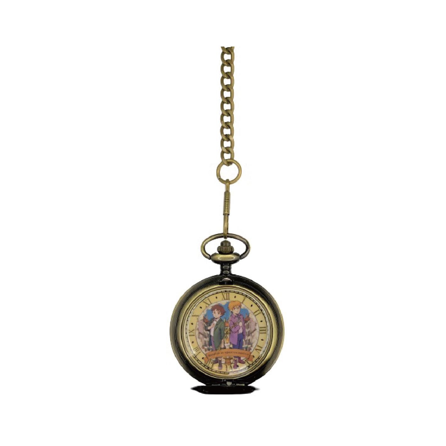 ロミオの青い空-Romeo lo spazzacamino- 懐中時計