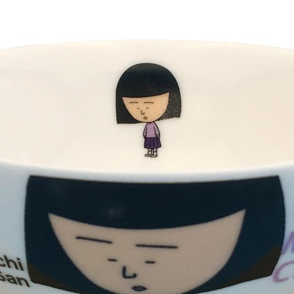 ちびまる子ちゃん 茶碗 野口さん