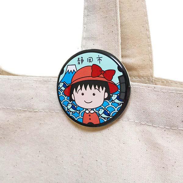 ちびまる子ちゃん マンホールデザイン 缶バッジ(赤い帽子)