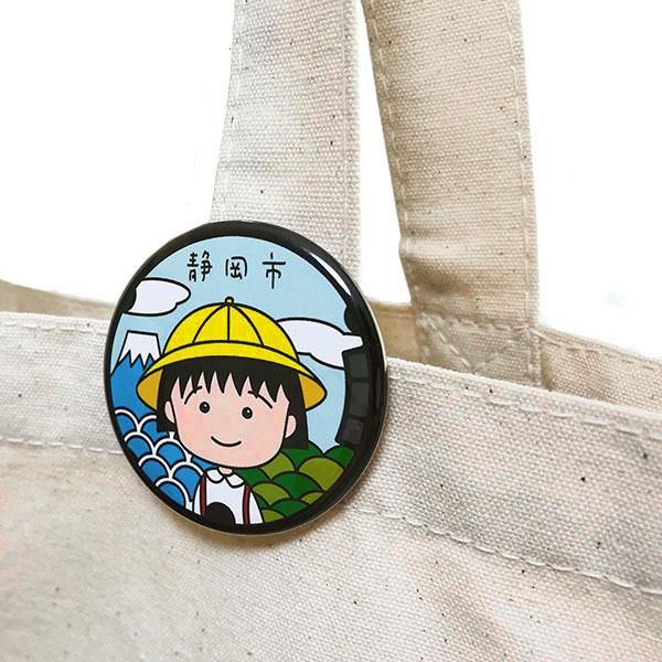 ちびまる子ちゃん マンホールデザイン 缶バッジ(黄色の帽子)